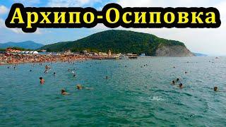 Архипо-Осиповка сентябрь 2015(Архипо-Осиповка в сентябре 2015г. Пляж, выход на яхте в открытое море, встреча с дельфинами. Виды дневной и..., 2015-10-14T13:14:54.000Z)