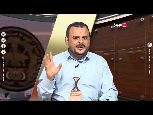 بدون سياسة | قصف أرامكو .. أين هذه المرة ؟  | قناة الهوية