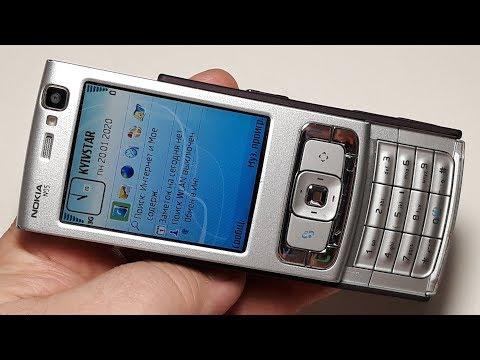 Nokia N95 Крутой ретро телефон из Германии