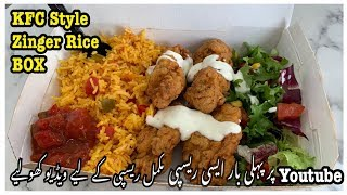 KFC Style Zinger Rice Box Complete Recipe -Red Salsa -White Sauce -Yellow Rice -Zinger Chicken