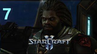 Прохождение Star Craft 2 № 7 Песочница дьявола (Ветеран)