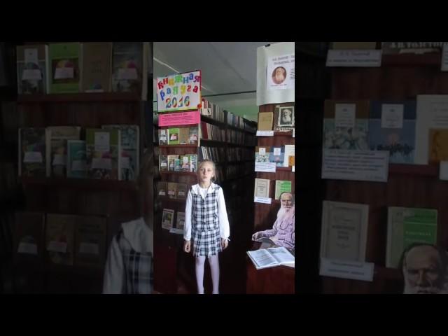 Изображение предпросмотра прочтения – ОксанаАлонова читает произведение «Чародейкою Зимою…» Ф.И.Тютчева