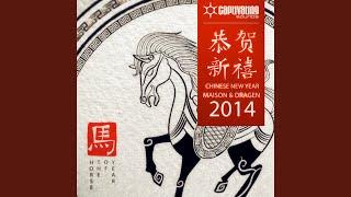 Chinese New Year (Original Mix)