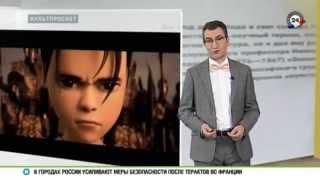Новости Кино: Максим Фадеев сделал мультфильм «Савва. Сердце воина»