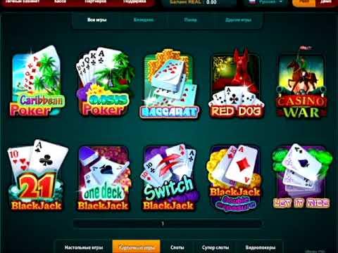 Казино онлайн создать бизнес online casino in united states
