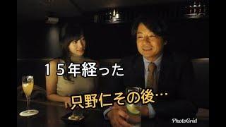 AbemaTVにて12月30日(土)夜11時15分より5夜連続で放送されるドラマ「特...