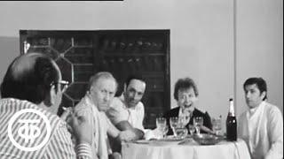 """Артисты, артисты. Георгий Товстоногов ставит спектакль """"Балалайкин и Кº"""" в Театре """"Современник"""""""