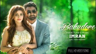 BAHUDORE || Elomelo Icche Joto || Imran || Brishty || Official Music Video By SB SupEErHITz