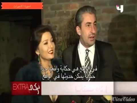 Paramparça dizisi Extra turki erkanpetekkaya &nurgol  اركان
