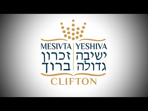 Mesivta Of Clifton Siyum Video 2017