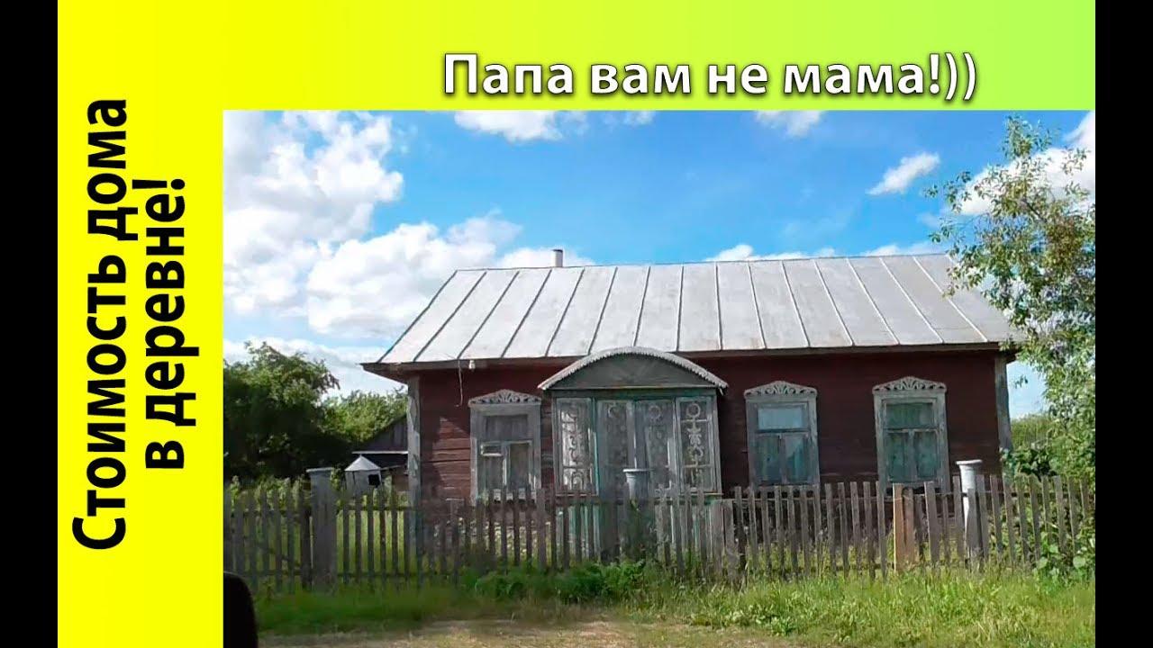 получить кредит 3 миллиона рублей