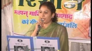 boojh mera kya naam re - Meena Rawat - Kala Ankur Ajmer