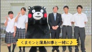 熊本県立鹿本農業高校紹介動画