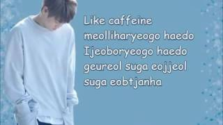 Yang YoSeob   Caffeine Lyrics