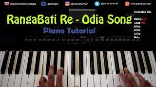 Rangabati Cg/Odia Casio/Piano Tutorial - Pianobajao