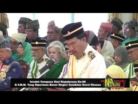 Hari Keputeraan Ke-66 D.Y.M.M Yang Dipertuan Besar Negeri Sembilan Darul Khusus