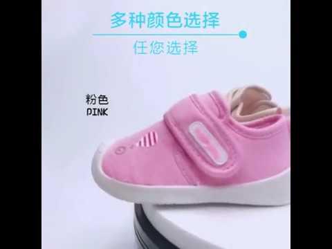 Детские товары оптом - детская обувь оптом качественная и по доступной цене