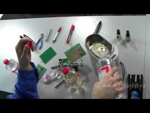Cleaning Agents for Printed Circuit Boards