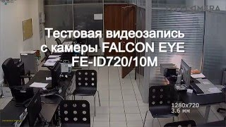 �������� ����������� � AHD ������ Falcon Eye FE ID720 10M