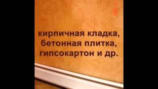 Плинтусные системы отопления - Москва.wmv(, 2012-05-29T11:14:28.000Z)
