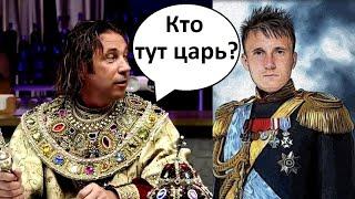 Головин Царь Мостовой и Губерниев негодуют