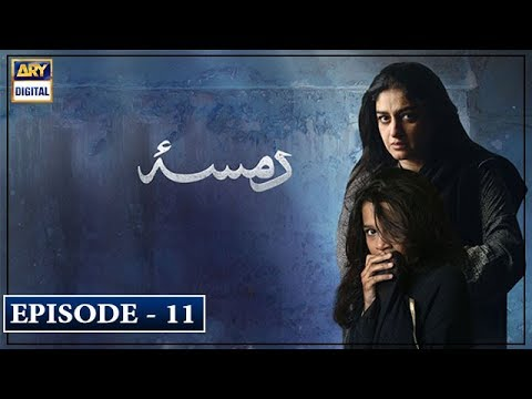 Damsa Episode 11 | 24th December 2019 | ARY Digital Drama