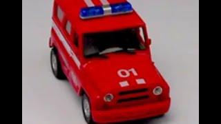 Огляд - розпакування іграшок УАЗ пожежний позашляховик Арт: 9076-E_9067 Е