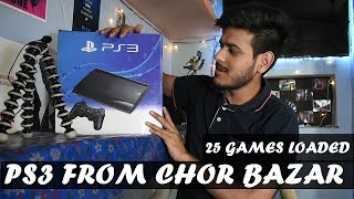 sbse-sasta-ps3-with-25-games-unboxing-in-2018-hindi