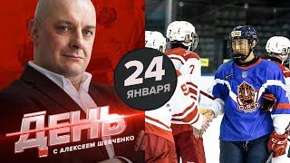 В российский хоккей идет смертоносный вирус. День с Алексеем Шевченко