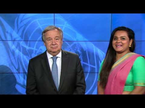 رسالة مشتركة بين الأمين العام للأمم المتحدة والمبعوثة المعنية بالشباب
