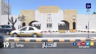 العفيف .. محكمة امن الدولة لن تتهاون في التعامل مع قضايا الإرهاب - (31-10-2017)