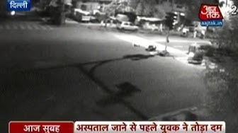 Student Dies In Accident In Delhi