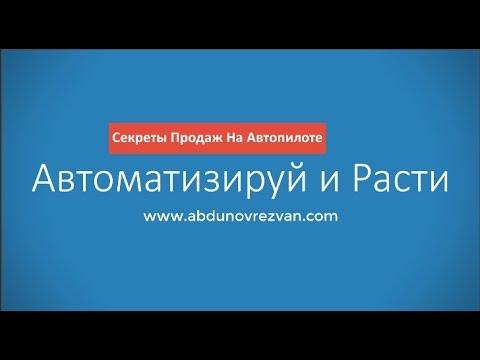 Интернет-магазин МАСТАК - автомобильный инструмент.