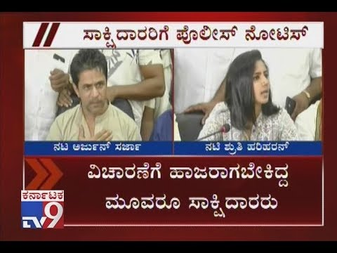 Arjun Sarja-Sruthi Case: Cops Issued Notice To Witnesses Under IPC Section 91