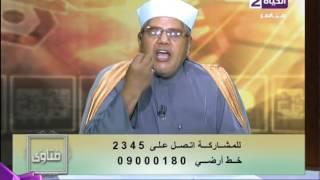 فيديو.. داعية إسلامي: ارتداء الحجاب مع الملابس الضيقة