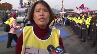 Թրամփին Հարավային Կորեայում դիմավորում են հակառակ դիրքերից