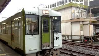 JR八高線 キハ110系(205編成) 高崎駅発車 2017101601