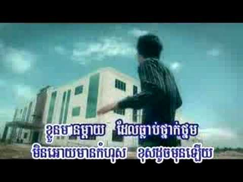 Heng Pitu - Vipadesarey -  Spark 3