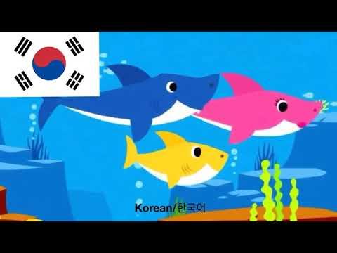 Baby Shark In 17 Languages!!! (HD!!!) indir