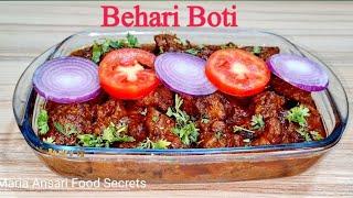 Behari Boti Recipe  Beef Behari Boti  Eid Special  Beef Recipes By Maria Ansari