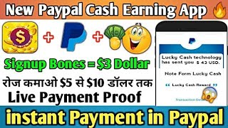 New Paypal Cash earning app || Free Paypal Cash || new earning app || earn money online