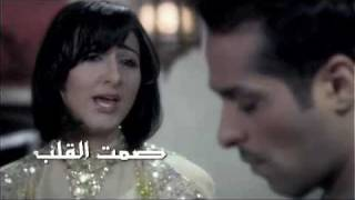 حسين الجسمي صمت القلب