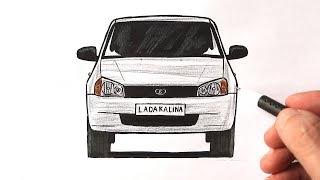 Как нарисовать машину ЛАДА КАЛИНА   Учимся рисовать легко