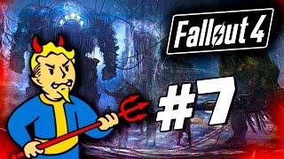 Fallout 4 - ЖЁСТКИЙ БОСС - СИЛОВАЯ БРОНЯ 60 Fps 7