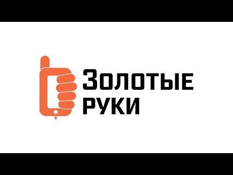 Замена экрана на IPhone Нижний Новгород