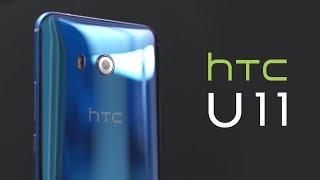 Обзор HTC U11 перед U12+. Годнота за ~30 тысяч?