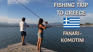 Fishing Trip to Fanari, Greece/ Риболовна Екскурзия до Фанари, Гърция/ Angeltrip Griechenland