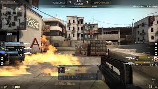 CS:GO #4 / УБИВАЮ В SMOKE