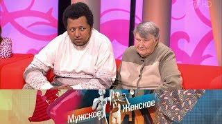 Мужское / Женское - Наследство собременением.  Выпуск от20.10.2017