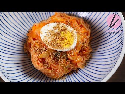 Asian at Home | Kimchi Bibim Guksu